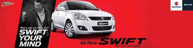 Download Brosur All New Swift